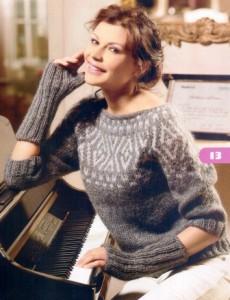 Пуловер женский реглан